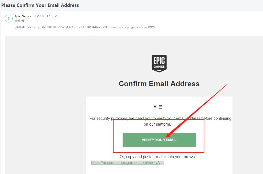 Epic游戏平台修改邮箱的教程 教程 第7张